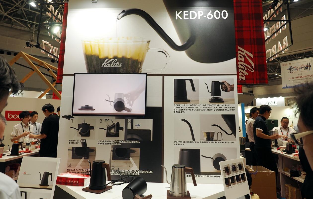 SCAJ2019 カリタのブースに展示されていたドリップケトルKEDP-600
