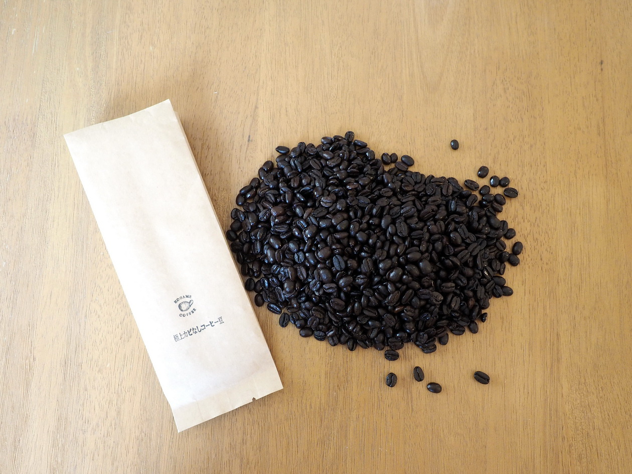 楽天で購入のコーヒー豆「コガメコーヒー」の『極上カビなしコーヒー豆』_開封した状態