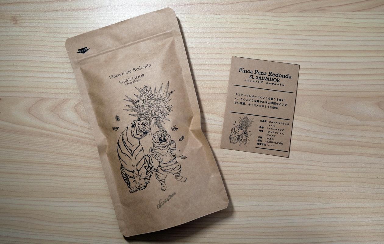 仙台のカフェ デアストア(darestore)のコーヒー豆_エルサルバドル ペニャレドンダ