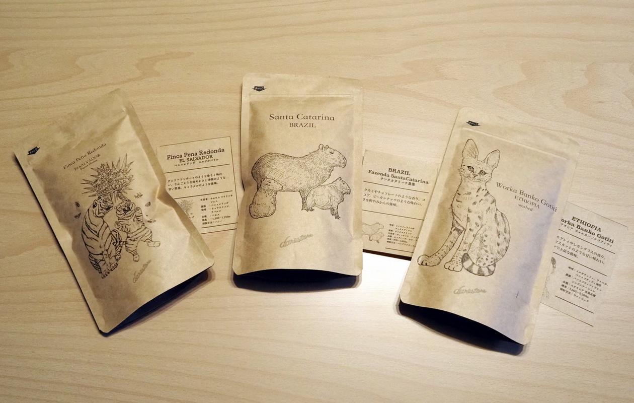 仙台のカフェ デアストア(darestore)のコーヒー豆セット_ブラジル・エルサルバドル・エチオピア