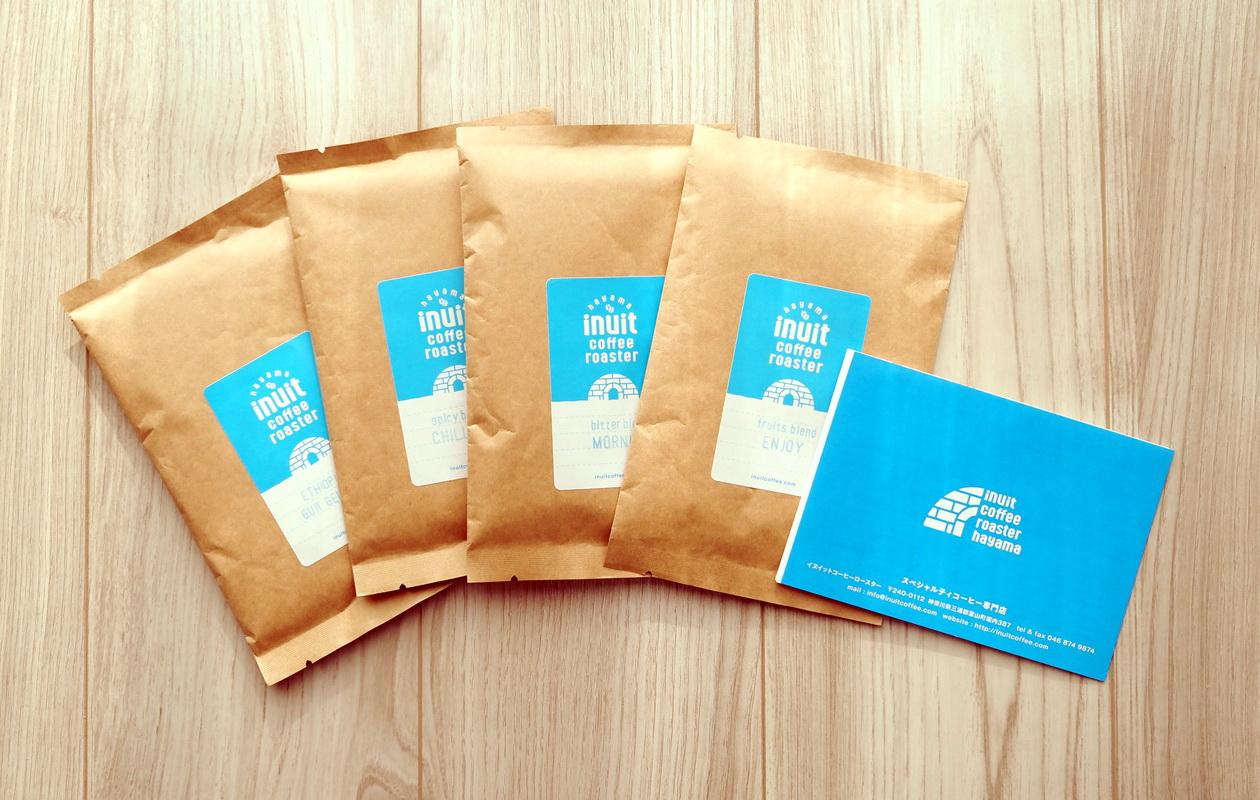inuit coffee roasterのセットで注文した4種類のコーヒー豆